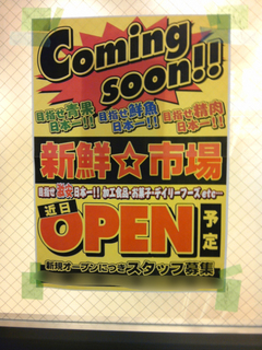 zuttoibaraki-2013-09-28T10-17-08-1.jpg