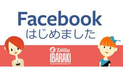 フェイスブックバナー.jpg