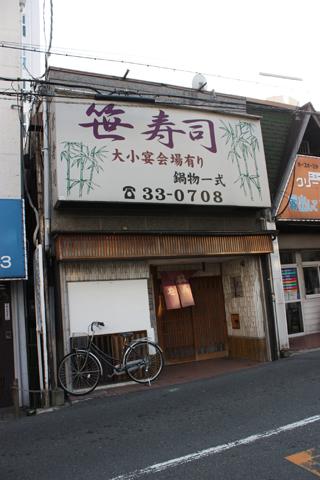 bal_sasazishi9.jpg